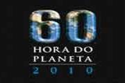 a-hora-do-planeta-th