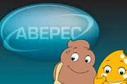 EQNC-na-ABEPEC-th